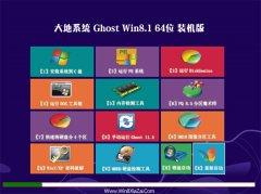 大地系统Windows8.1 可靠装机版64位 2021.06