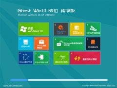 通用系统Windows10 64位 青年纯净版 2021.06