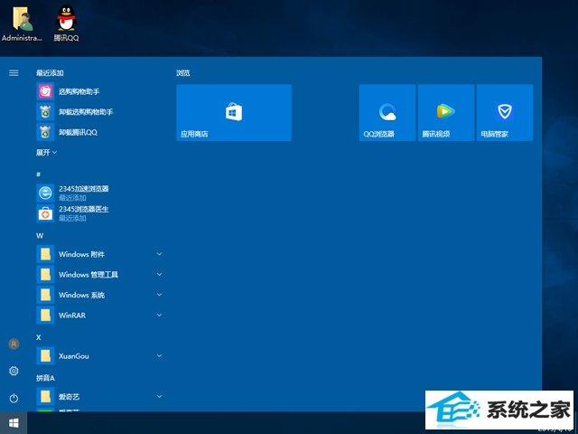 冰封系统 GHOST WIN10 X86 安全稳定版 V2019.04(32位)