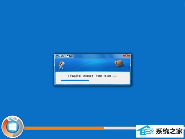 装机员 GHOST WIN10 X86 极速稳定版 V2019.12 (32位)