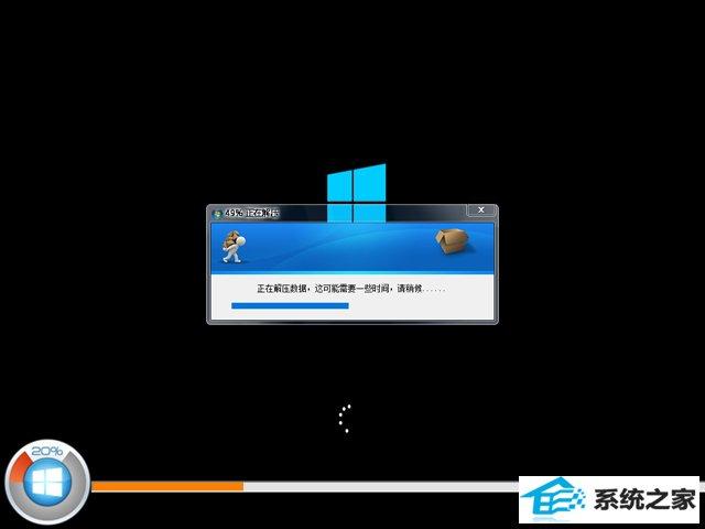 技术员联盟 GHOST WIN10 X64 极速装机版 V2019.05(64位)