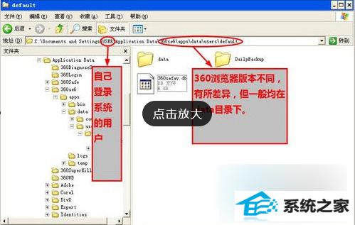 收藏夹路径,360浏览器,浏览器收藏夹路径