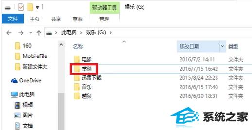 文件,删除文件,恢复文件,电脑文件