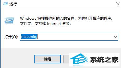 电脑,电脑运行慢,提高电脑运行速度