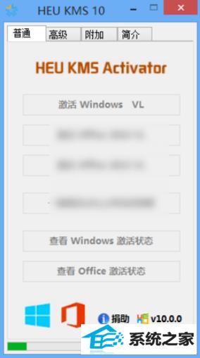 win10,激活,永久激活win10,win10激活教程