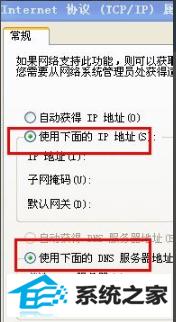 ip地址,怎么改电脑ip地址,修改电脑ip地址