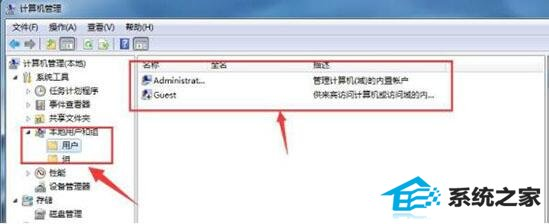 局域网无法访问