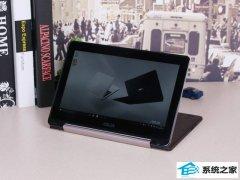 win10系统华硕tp200s笔记本使用bios设置u盘启动的处理方法?